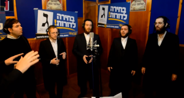 [TabletMag] Chofetz Chaim Footage Becomes Election Ad
