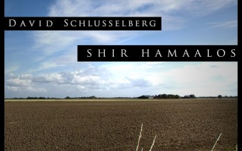"David Schlusselberg Releases New Single ""Shir Hamaalos"""