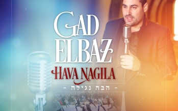 Jews & Muslims Dance Together in a New Hava Nagila Music Video in The Streets of Paris