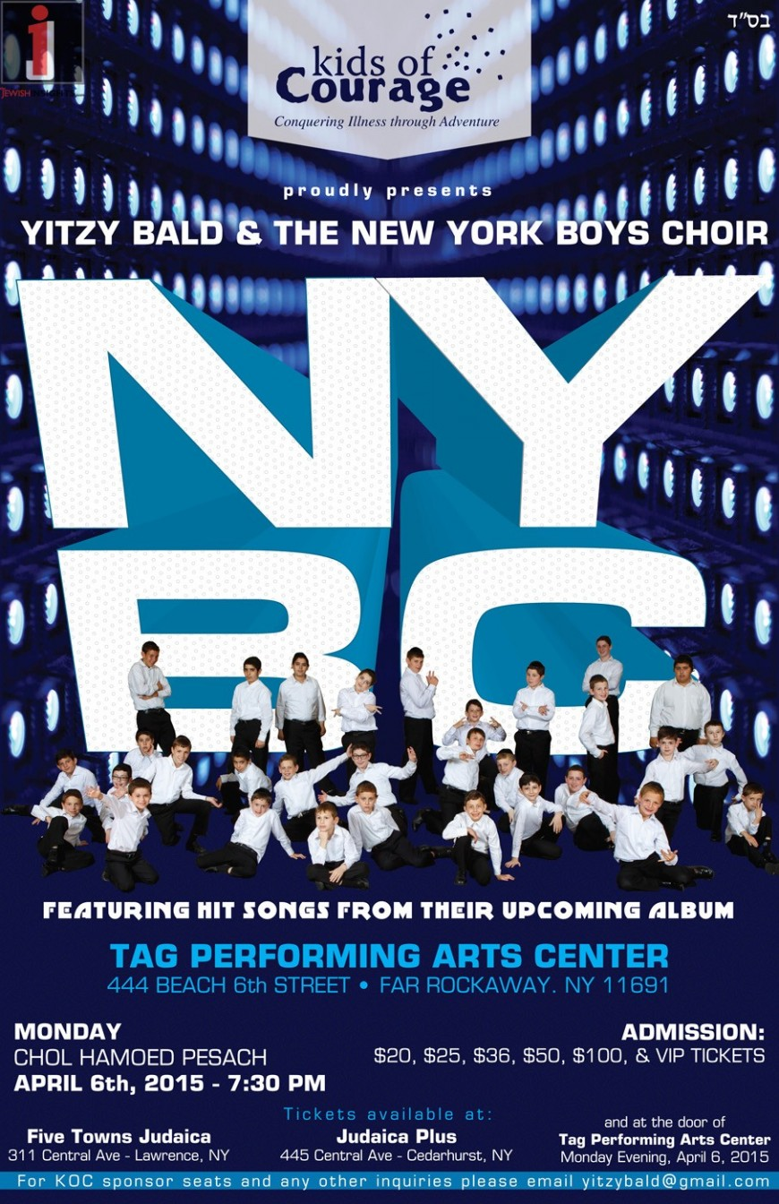 NYBC: A Kids of Courage Benefit Concert