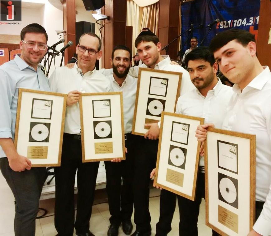 The Moetzet Ha'Shirah Hayehudit Celebrates Gold Album