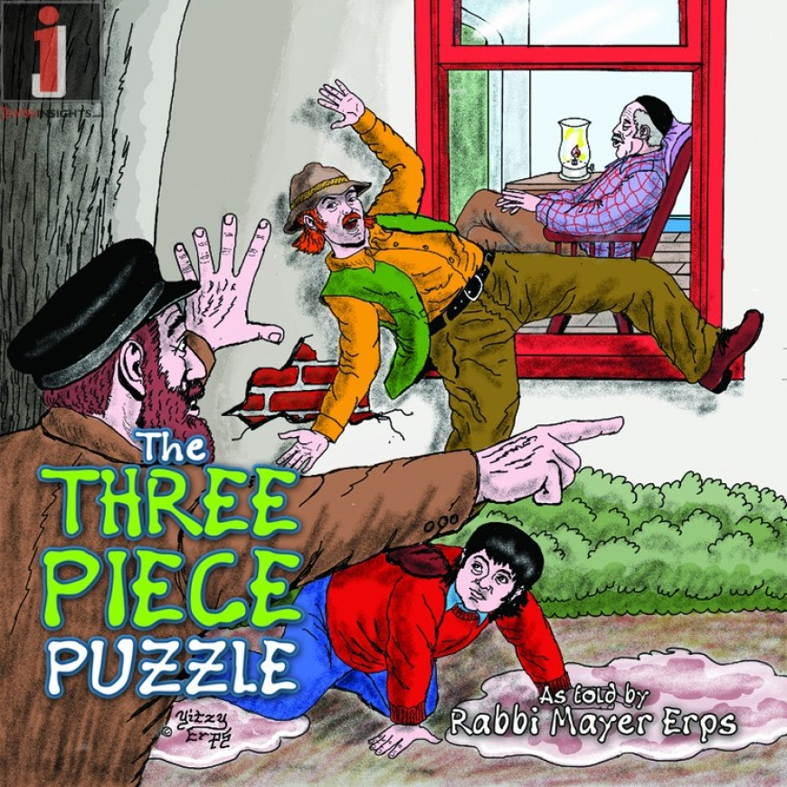 Rabbi Mayer Erps Presents: The Three Piece Puzzle