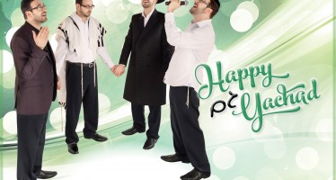 Micha Gamerman – Happy Gam Yachad