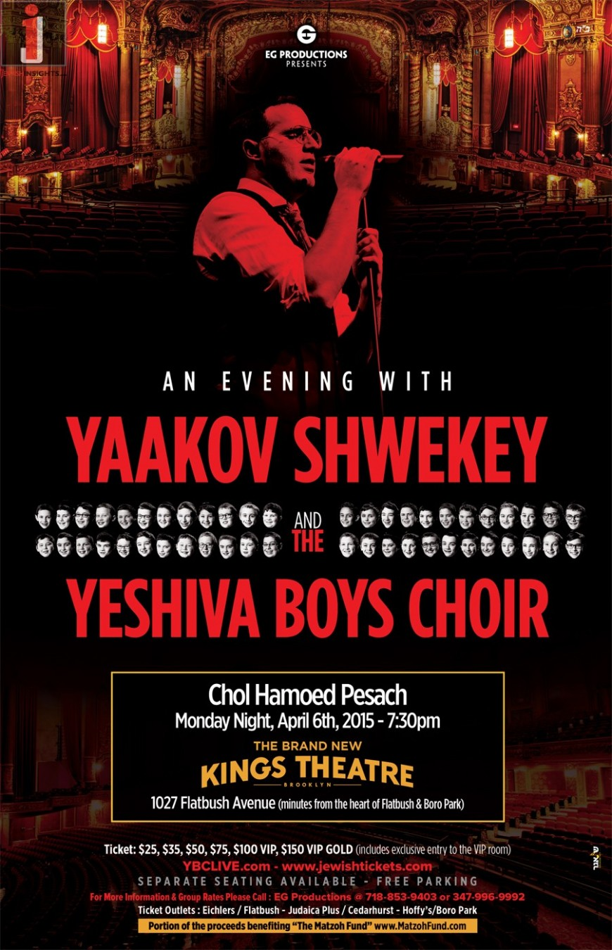 An Evening With Yaakov Shwekey & Yeshiva Boys Choir