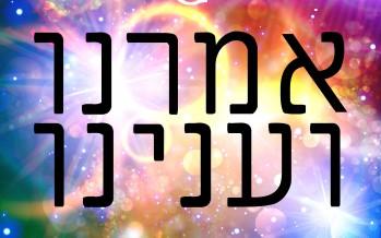 "Yoel Dovid Goldstein Releases New Single ""Umani"""
