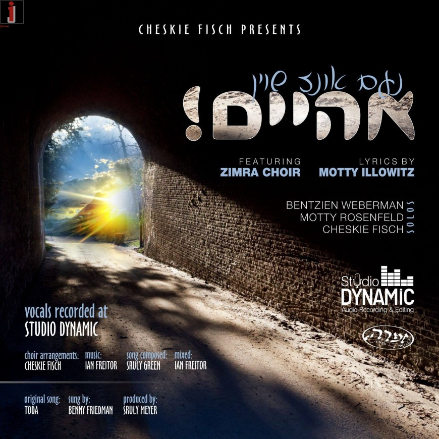 Studio Dynamic Releases FREE Song Lekuved Pesach!