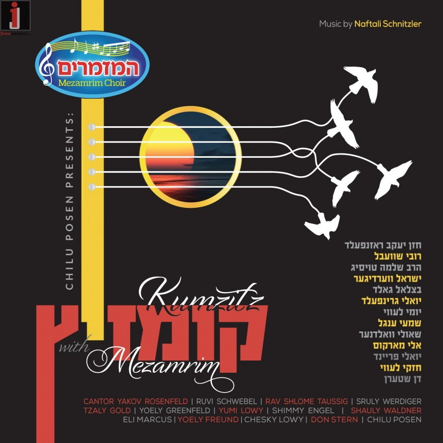 Chilu Posen Presents: Kumzits With Mezamrim