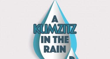 A KUMZITZ IN THE RAIN 2 [Audio Sampler]