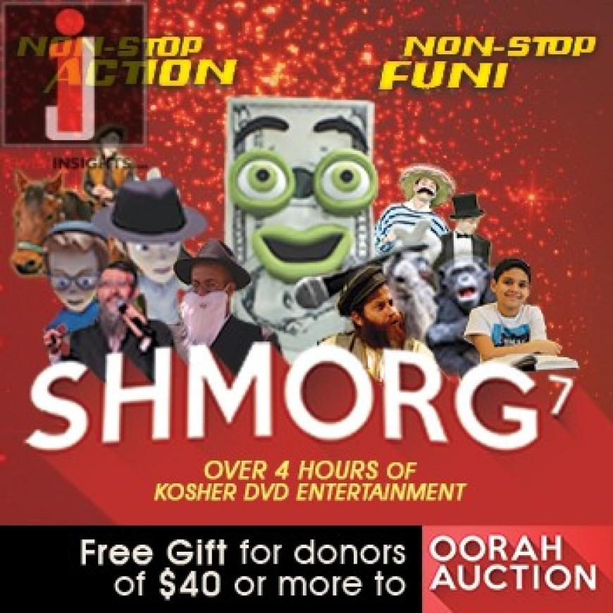 OORAH Presents: SHMORG 7