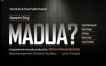 """Madua?"" Shlomo Yehuda Rechnitz & Friends Vocal Version"