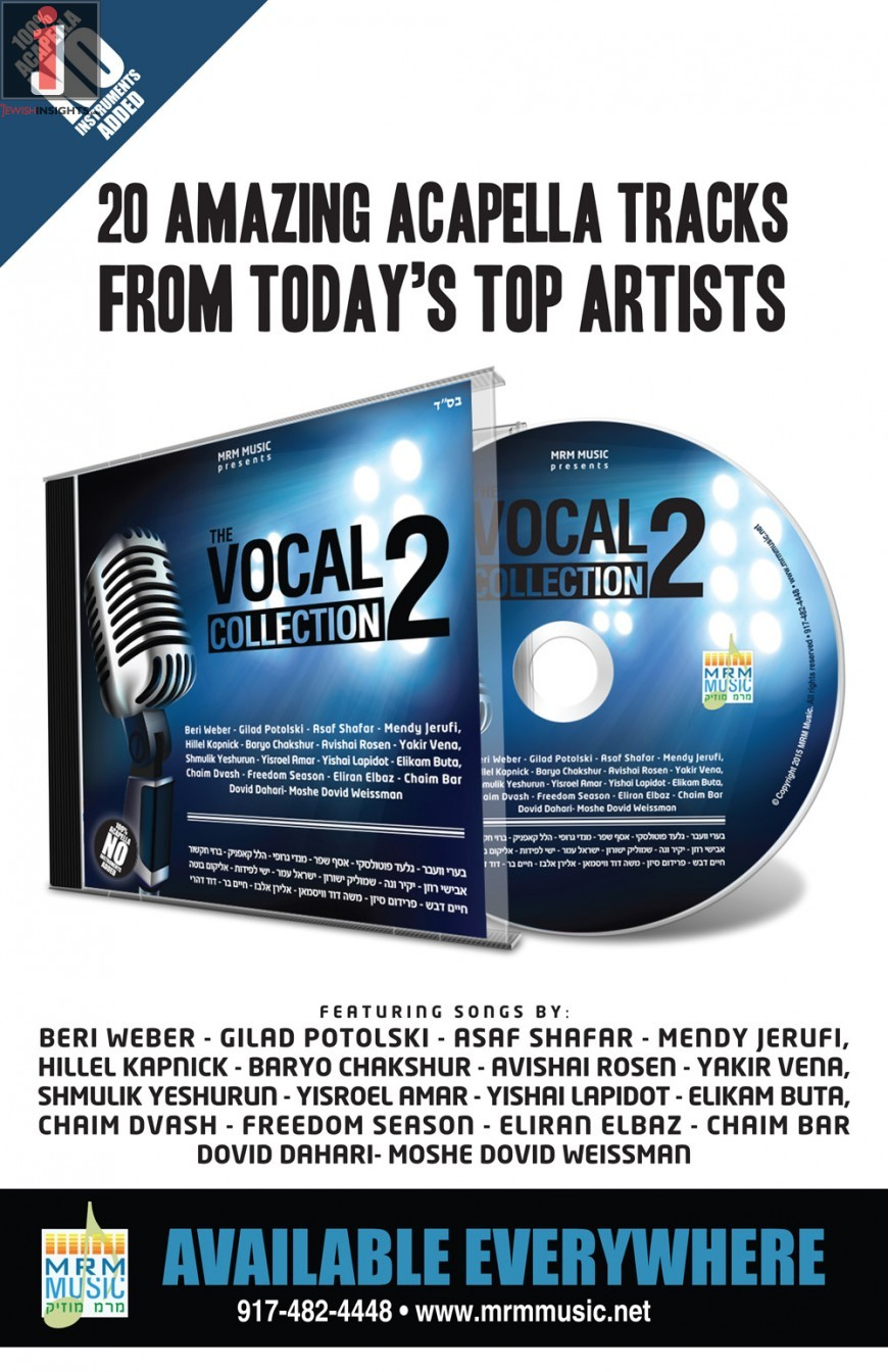 The Vocal Collection 2 Poster 11 x 17 B