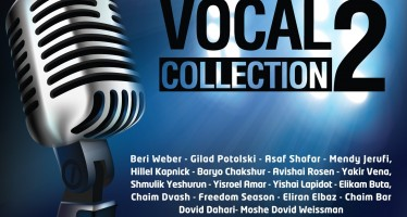 MRM Music Presents: THE VOCAL COLLECTION 2
