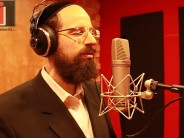 "Premiere: Sruly Werdyger Performs ""Al Kol Regah"" Composed by Yossi Green"