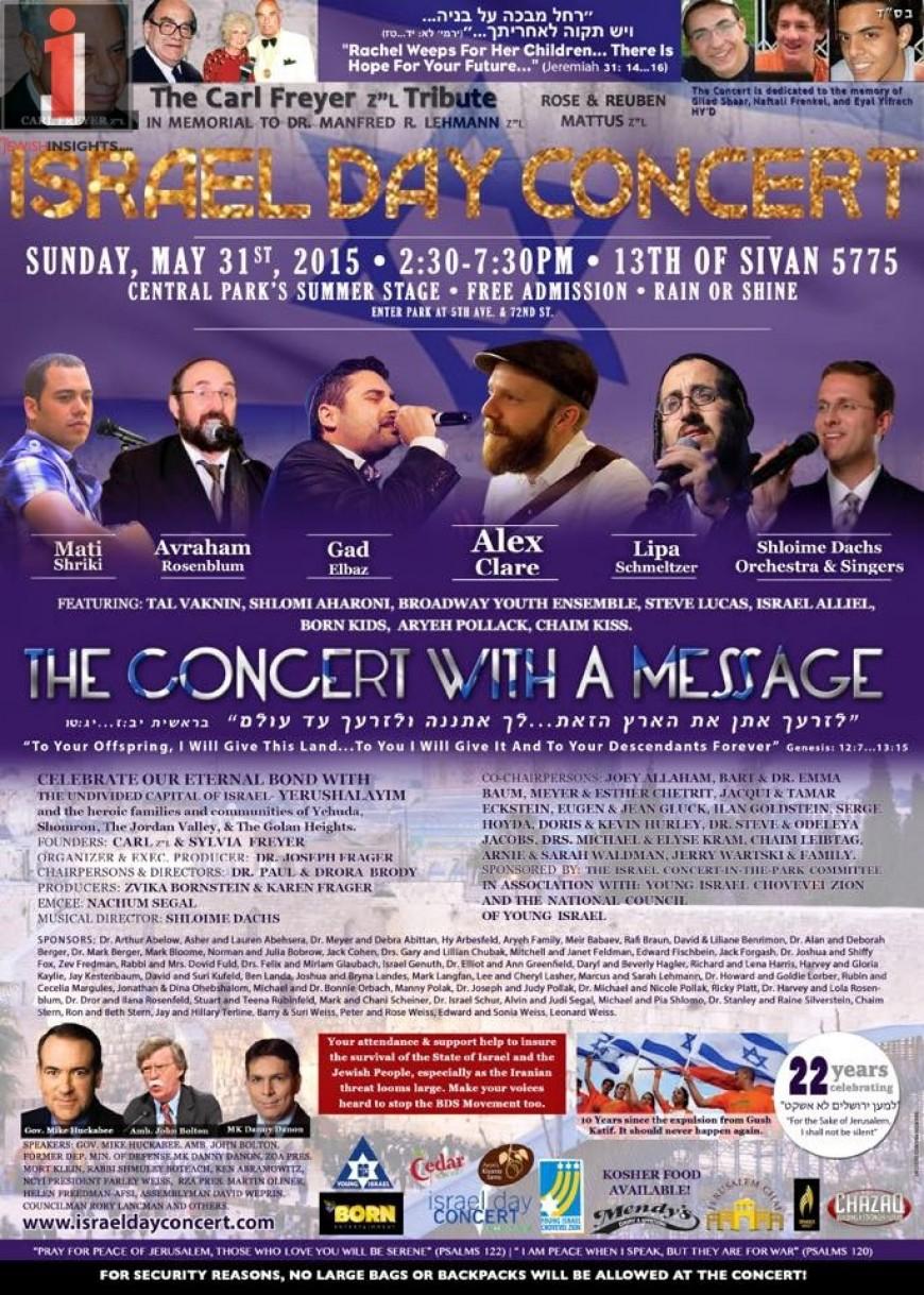 ISRAEL DAY CONCERT 2015 PROMO