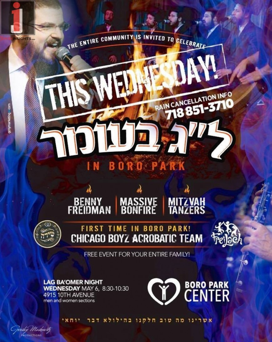 LAG BA'OMER IN BORO PARK With Benny Friedman, Mitzvah Tanzers & More