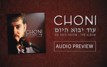 Choni Grunblatt – Od Yavo Hayom Album Preview