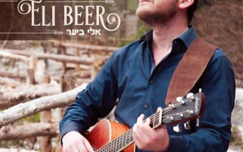 Eli Beer Debut Album Cover + Sampler