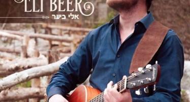 Eli Beer Debut Album Cover + Sampler