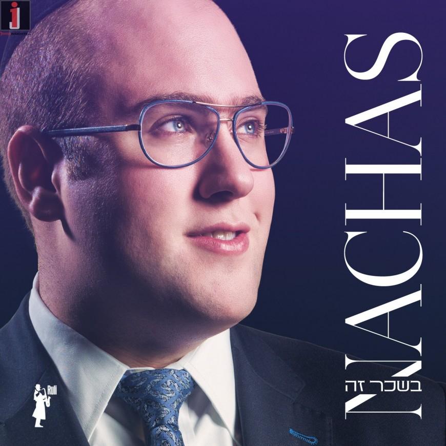 NACHAS – Bischar Zeh Audio Sampler