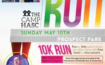 Hasc 2015 Marathon & Concert With: LIPA, Mordechai Shapiro & Shloime Kaufman