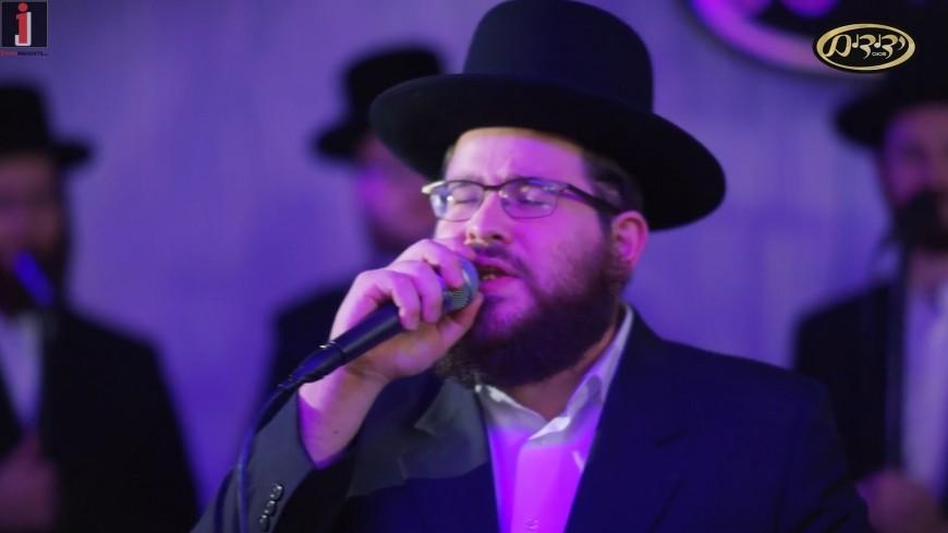 Acapella: Shea Berko and Yedidim – Kol Torah