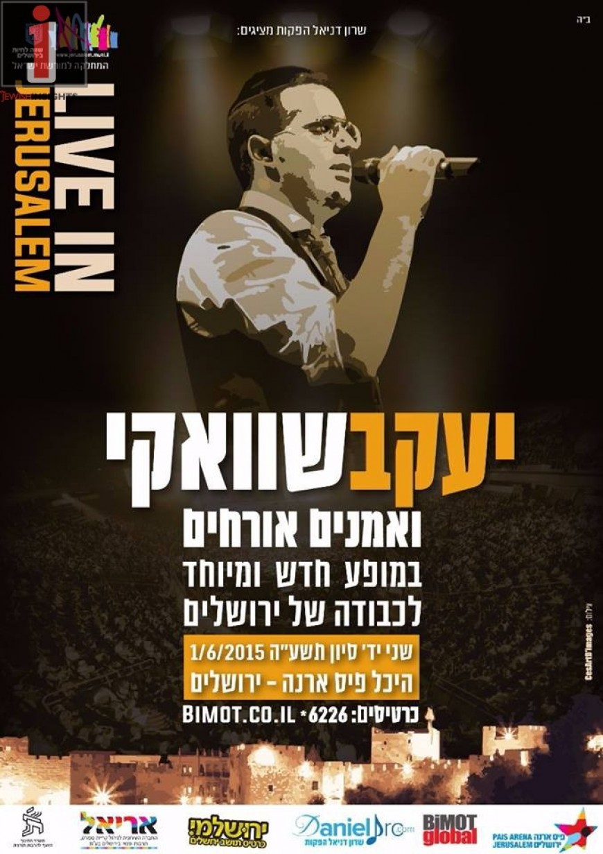 Yaakov Shwekey Live in Arena Promo