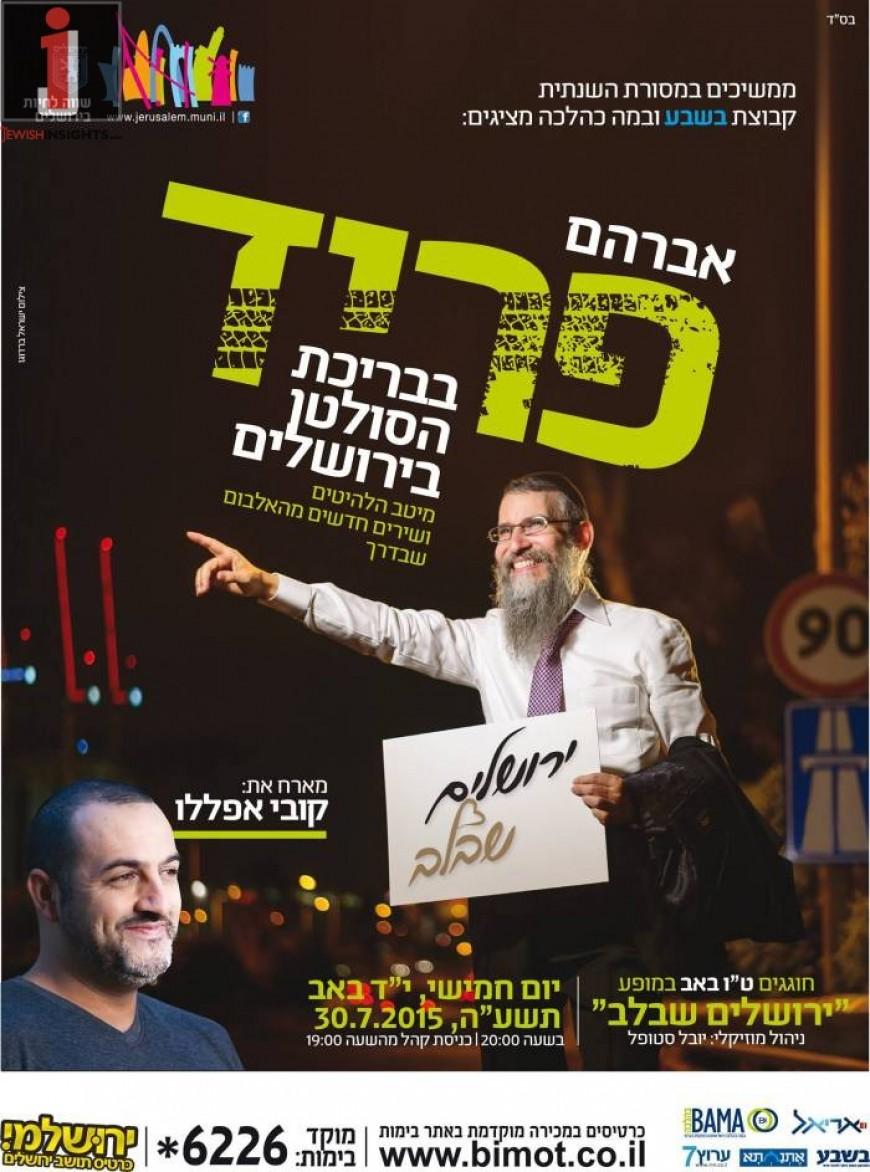 Avraham Fried Returns To Israel For A Huge Concert