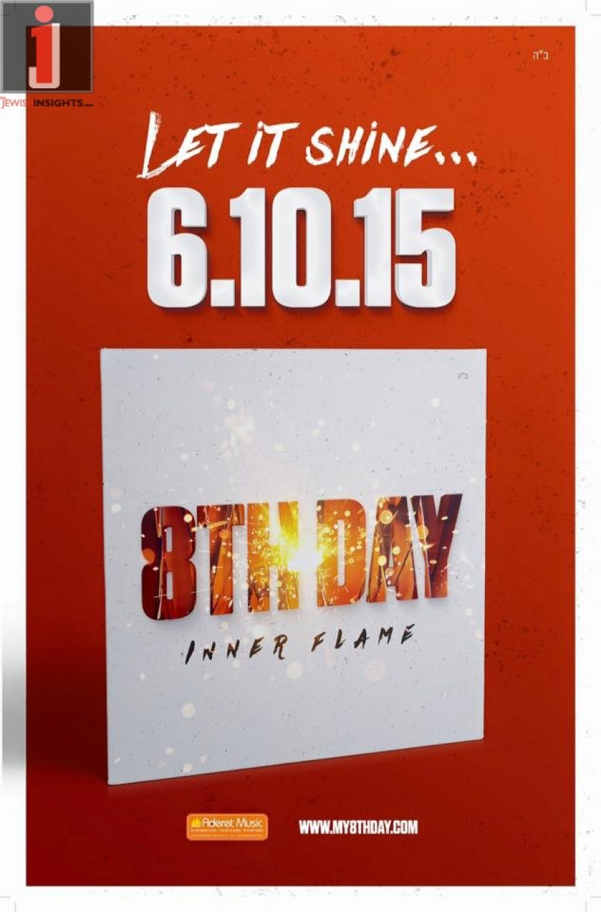 Coming Next Week! 8th Day – Inner Flame [Audio Preview]