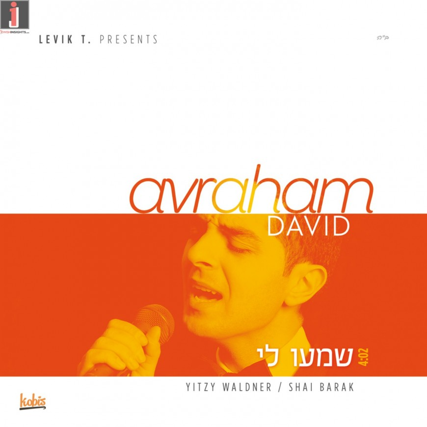 """Shimi Li"" The Debut Single From Newcomer Avraham David"