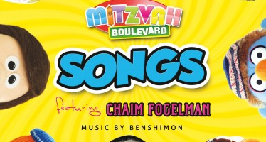 Mitzvah Boulevard Songs – CD Promo