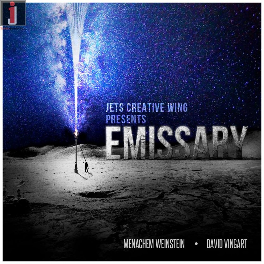 JETS Creative Presents: EMISSARY