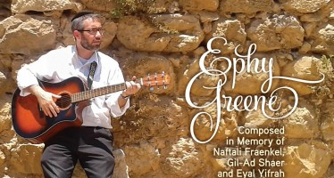 "Ephy Greene Releases New Single ""Nachamu Nachamu Ami"""