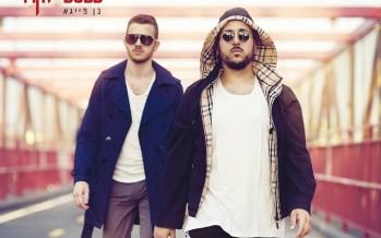 "[JI Exclusive] Its Here! LIPA's New Single ""Ben Fayga"" [Music Video]"