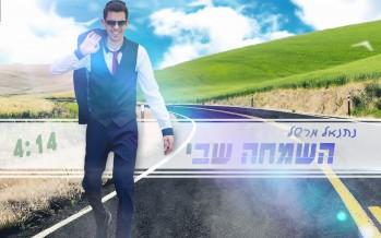 Netanel Marshall – Ha'Simcha Shvi