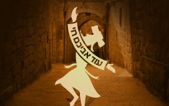"Shaya Ilowitz Releases New Single ""Oid Avicheim Chai"""
