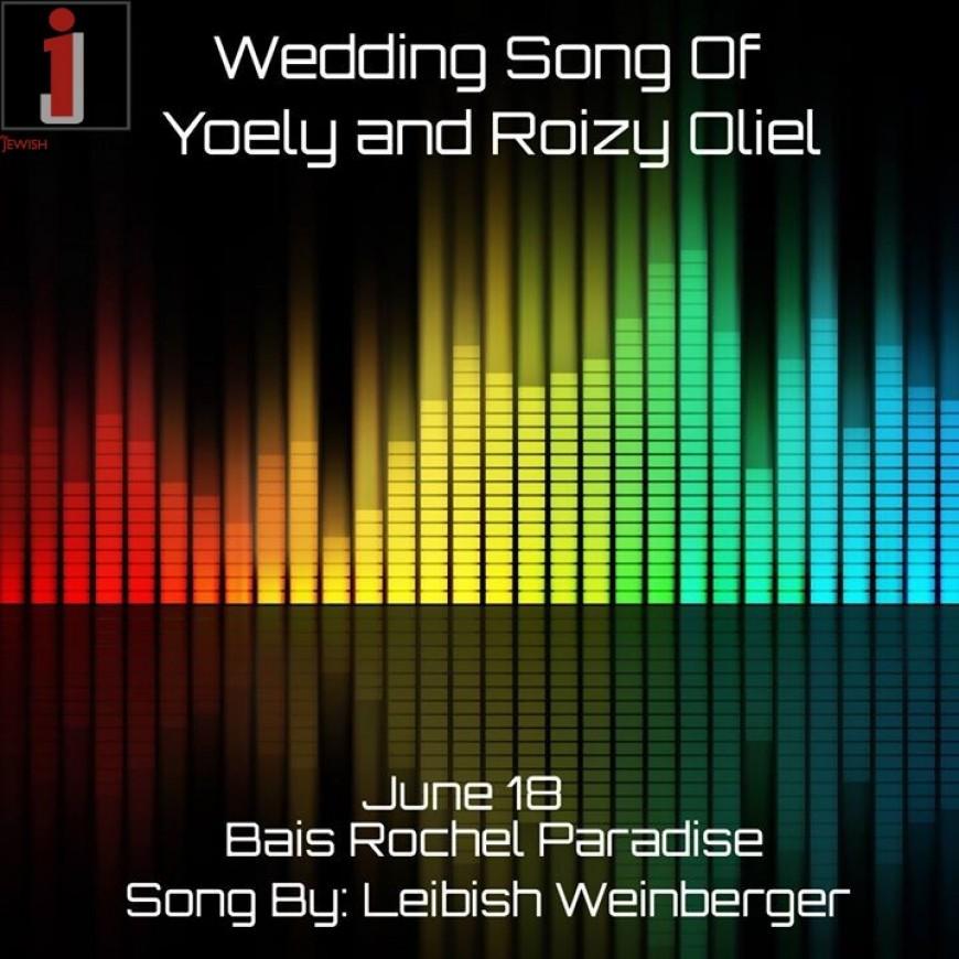 New Wedding Songs: New Wedding Song: Tonight – Leibish Weinberger