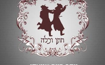 Yosef Chaim Shwekey – Chatan v'Kala