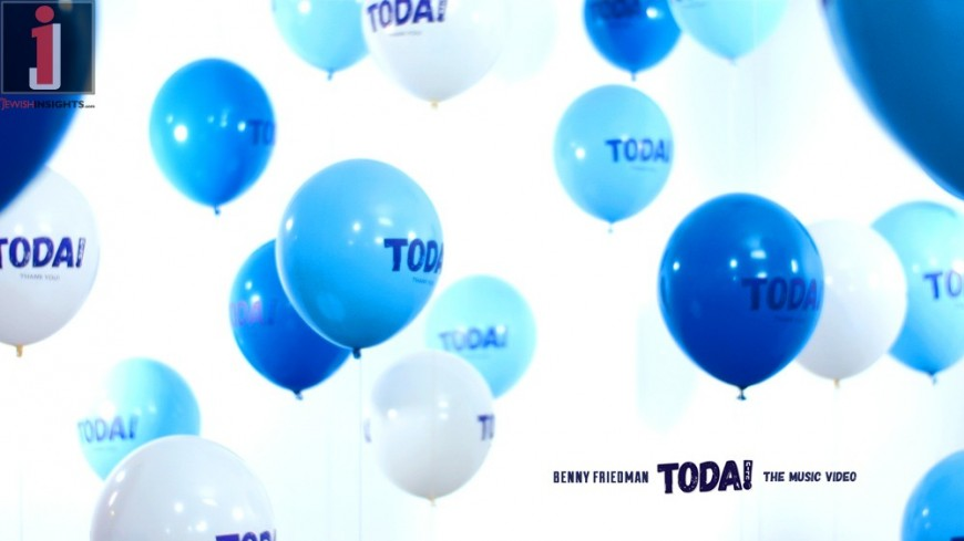 Benny Friedman – Toda! The Music Video