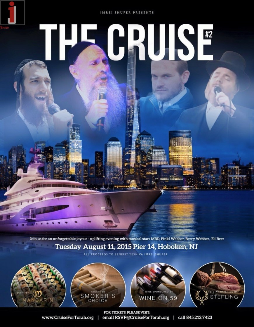 THE CRUISE #2: MBD, Pinki Webber, Beri Weber & Eli Beer