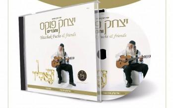 Introducing: Yitzchak Fuchs & Friends – Miyad Nigalim