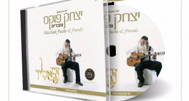 Introducing: Yitzchak Fuchs & Friends – Miyad Nigalim