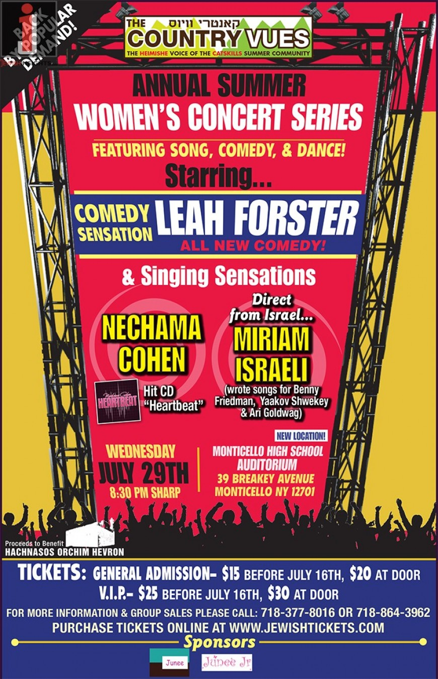 The Country Vues Annual Summer WOMENS CONCERT SERIES With LEAH FORSTER, NECHAMA COHEN & MIRIAM ISRAELI
