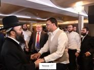 The wedding of Yochai Kfir & Adi Burg [Photo Gallery]