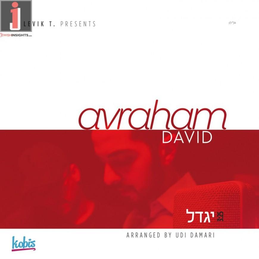 "Avraham David Presents His New Single ""Yigdal"""