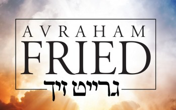 "[Exclusive] New Single ""GREIT ZICH"" Starring Avraham Fried"