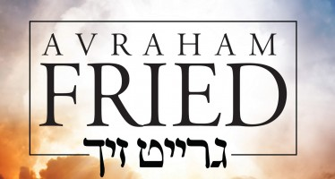 """[Exclusive] New Single """"GREIT ZICH"""" Starring Avraham Fried"""