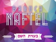 "Baruch Naftel Releases Debut Single ""B'ezras Hashem"""