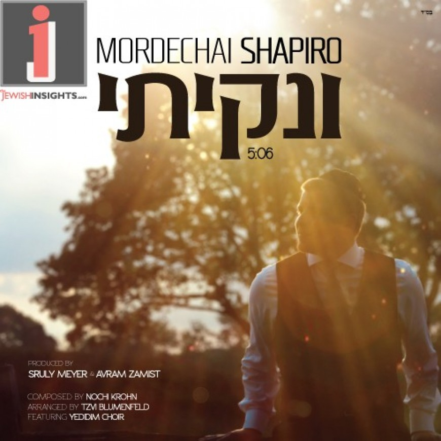 Mordechai Shapiro Releases Cover of Nochi Krohn's V'nikeisi