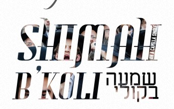 "Ophie Nat Releases ""Shimah B'koli"" Acapella Version"