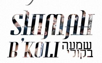 "Ophie Nat Releases ""Shimah B'koli"" Acapella Version"